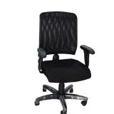 quanto custa cadeira para escritório ergonômica Instituto da Previdência